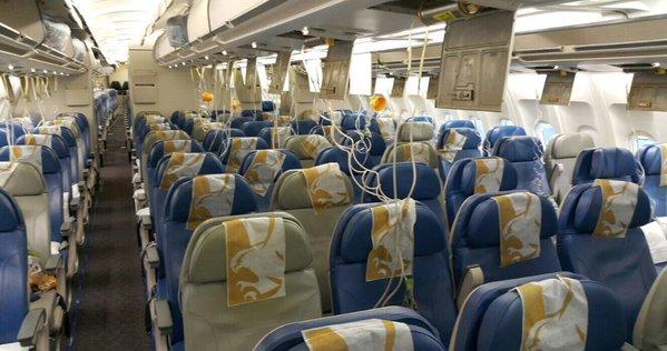 EMERGENCY Gulf Air flight #GF3 from Bahrain to London Heathrow had pressurisation issue