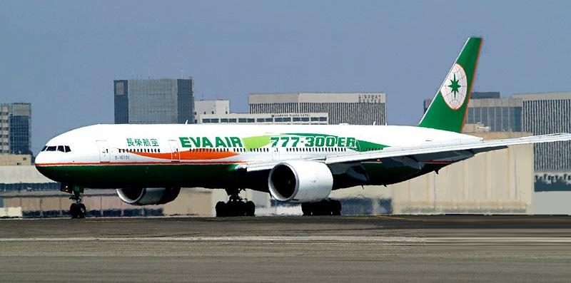 BR67 EVA Air Flight Status: Bangkok BKK to London LHR
