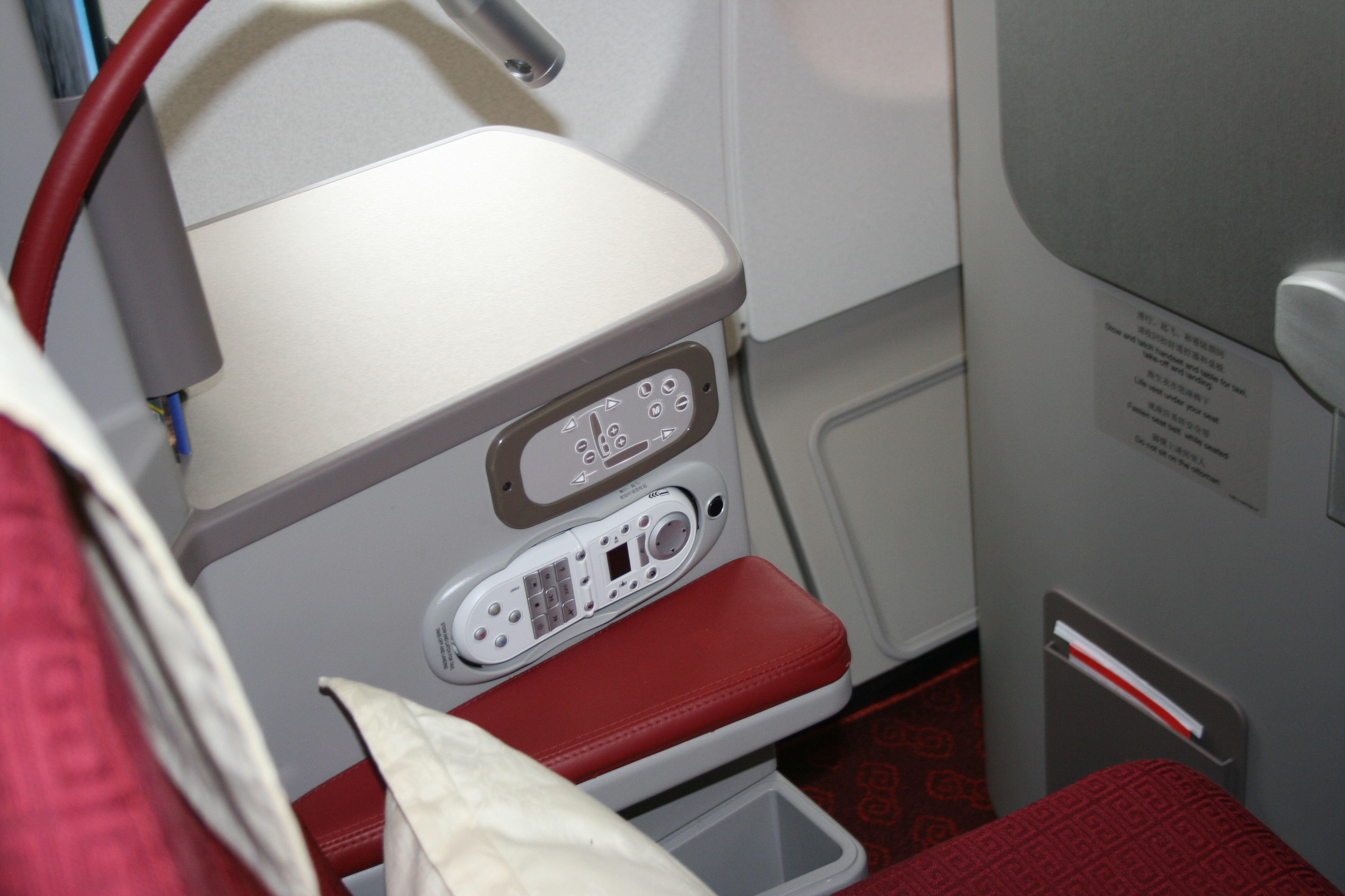 Business Class In-Flight Entertainment Options - By James Field.