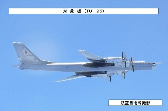 ALERT South Korean and Japanese fighter jets scrambled to intercept