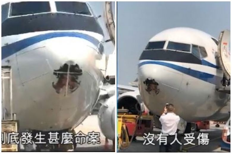 Alert Air China Boeing 737 800 Ca103 Suffered Important